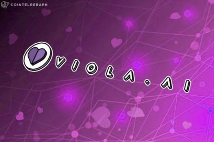 分散型恋愛市場Viola.AI 恋愛AIアドバイザー ネーミング等公募のお知らせ