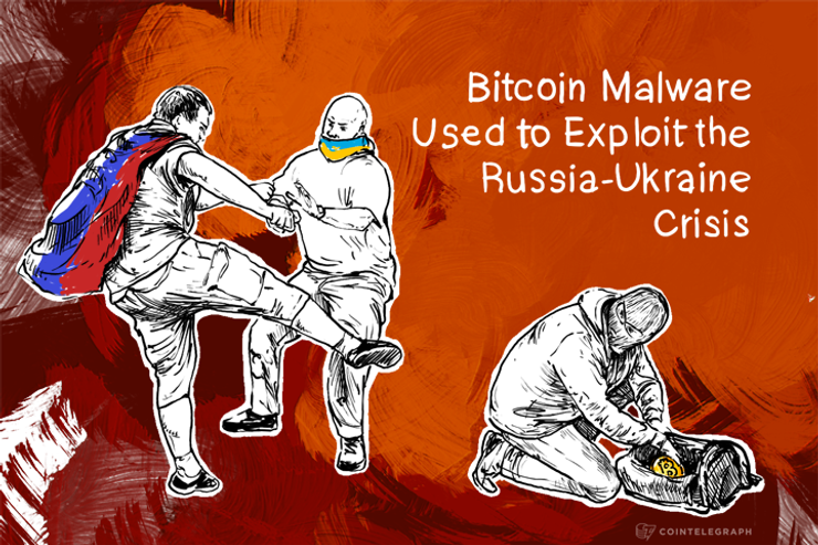 Bitcoin Malware Used to Exploit the Russia-Ukraine Crisis