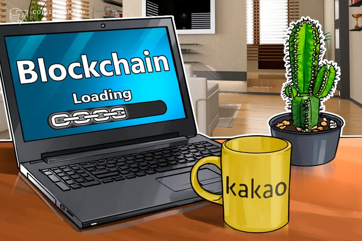 South Korea's Major Internet Conglomerate Kakao Officially Announces Blockchain Subsidiary