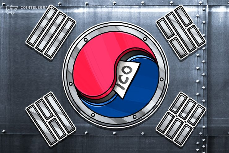 South Korean Lawmakers Introduce Bill To Legalize New ICOs