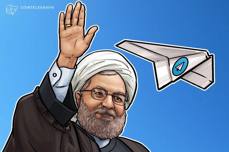 Autoridad de ciberespacio iraní dice que la próxima criptomoneda de Telegram amenaza la moneda nacional
