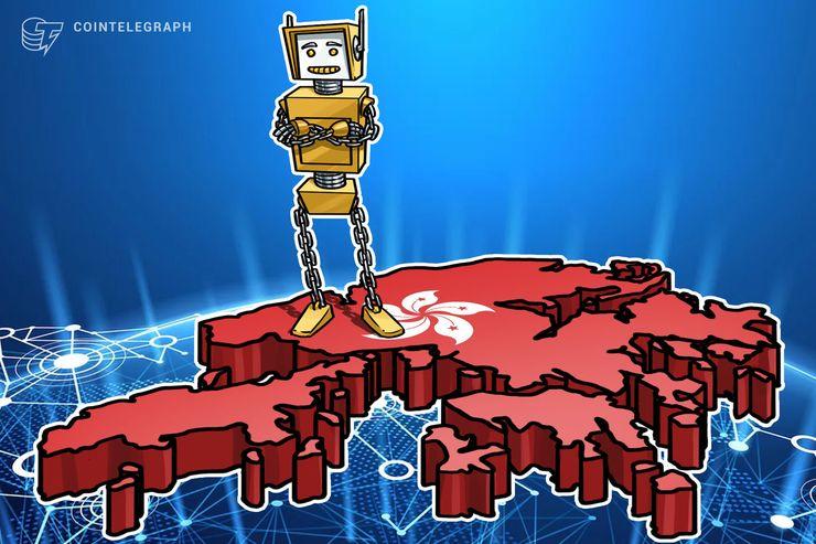 Autoridade monetária de Hong Kong lançará plataforma de financiamento comercial multibanco Blockchain