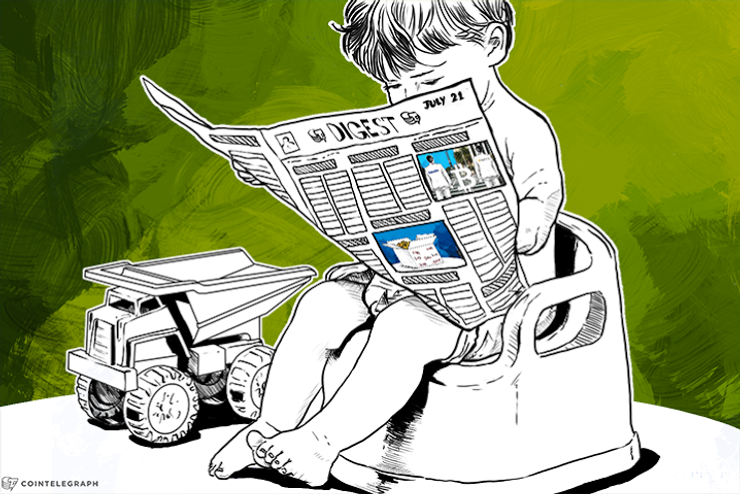 JUL 21 DIGEST: BitX Raises US$4M from Africa's Largest Firm; OpenBazaar Prepares for November Launch