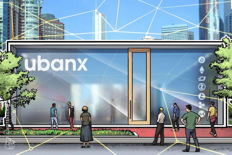 仮想通貨の一般普及促進、スタートアップが実店舗開店を計画