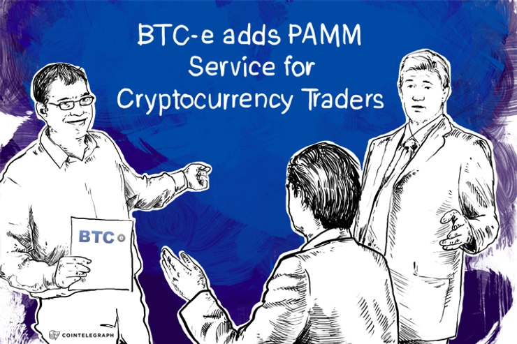BTC-e adds PAMM Service for Cryptocurrency Traders