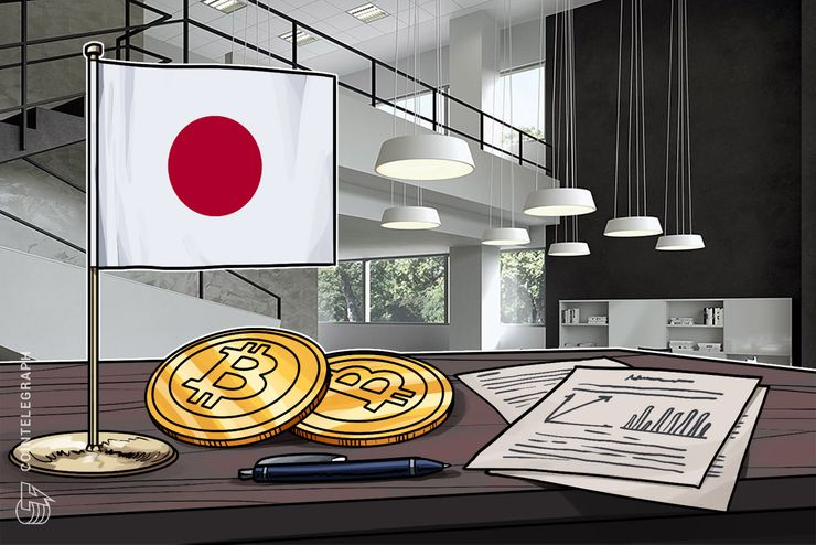 Japan: Financial Watchdog to Issue Business Improvement Notices to 5 Crypto Exchanges