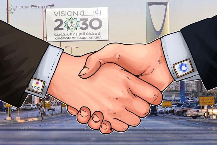 """STC تبرم مذكرة تفاهم مع CONSENSYS حول تقنية """"بلوكتشين"""" في السوق السعودي"""