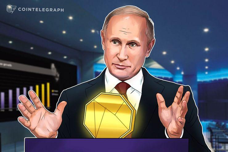 Presidente da Rússia, Vladimir Putin, fala publicamente sobre cripto e diz praticamente nada