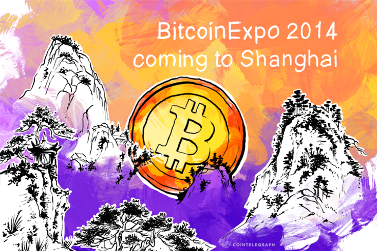 BitcoinExpo 2014 coming to Shanghai