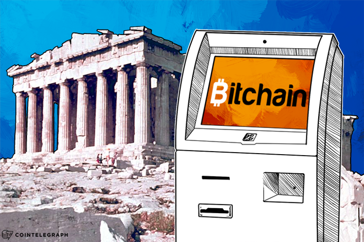Greece's New 2-Way Bitcoin ATM Processed 20 Transactions in 1st Day