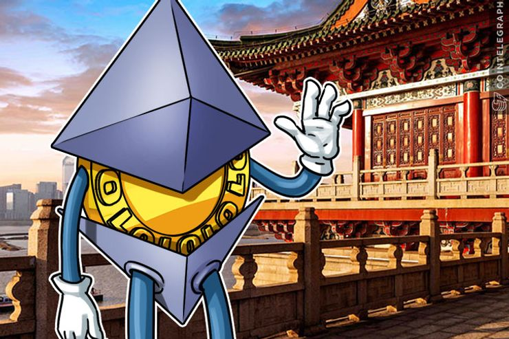 Is Antshares Poised to be China's Ethereum?