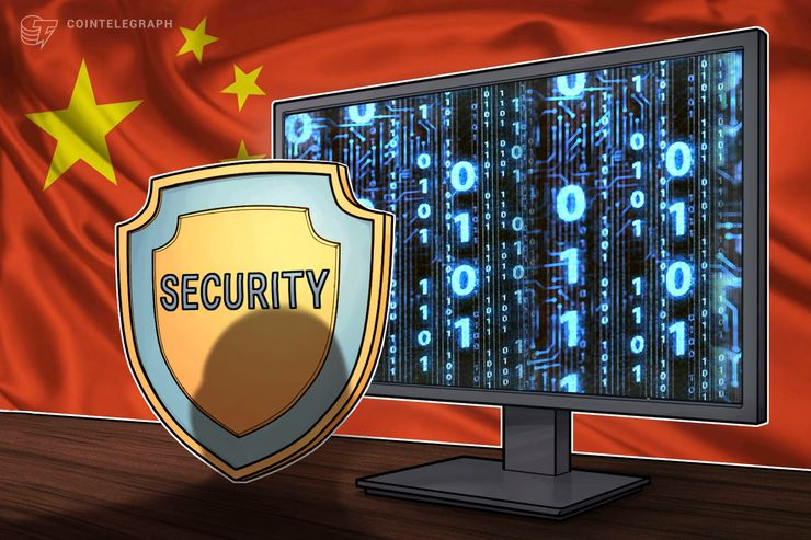 Chinese Gov't Partners With Tencent on New Blockchain Security Alliance