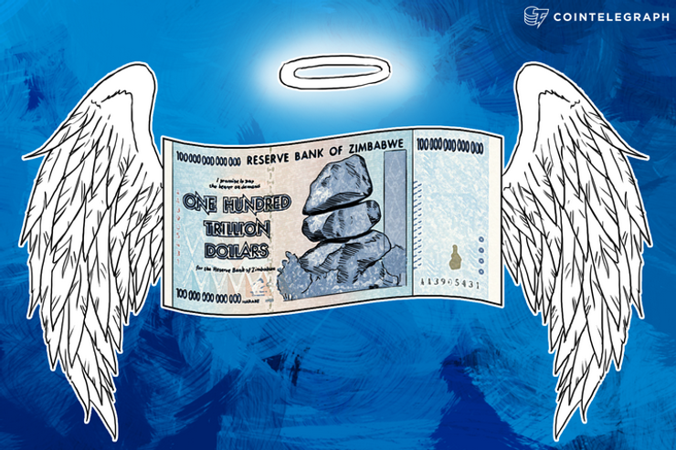 One Paper Currency Is Officially Extinct