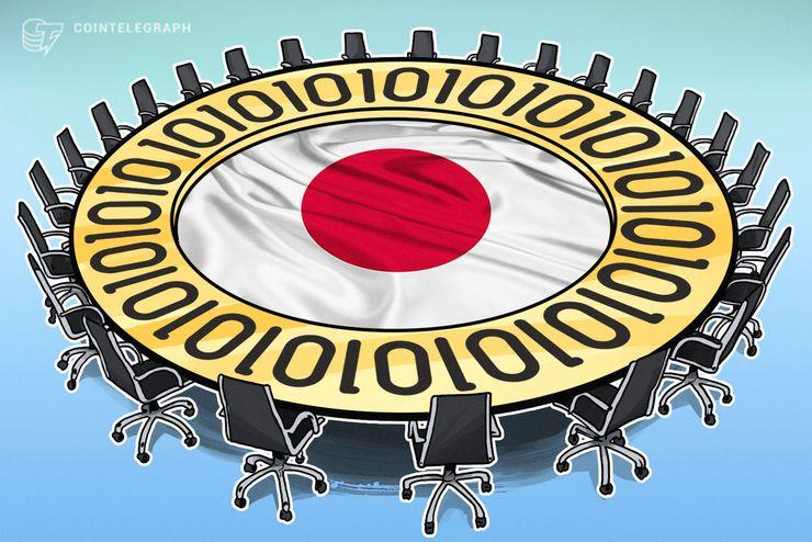 Ziele der neuen japanischen Selbstregulierungsbehörde