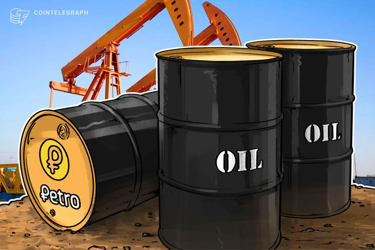 Índia terá 30% de desconto no petróleo bruto venezuelano se for pago em Petro, diz fonte local