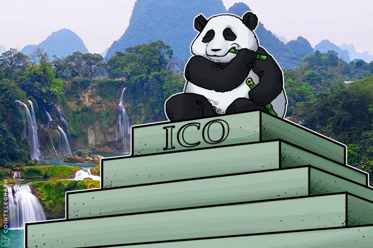 """Governo chinês visa ICO repressão sob novas leis de """"financiamento ilegal"""""""
