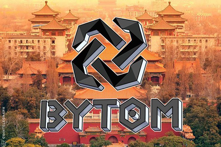 China Hangzhou's First Public Chain Bytom Releases The Alpha Testnet BigBang