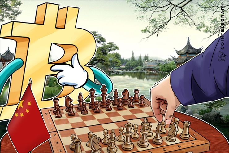 How the Chinese Government Influences Bitcoin - and Vice Versa