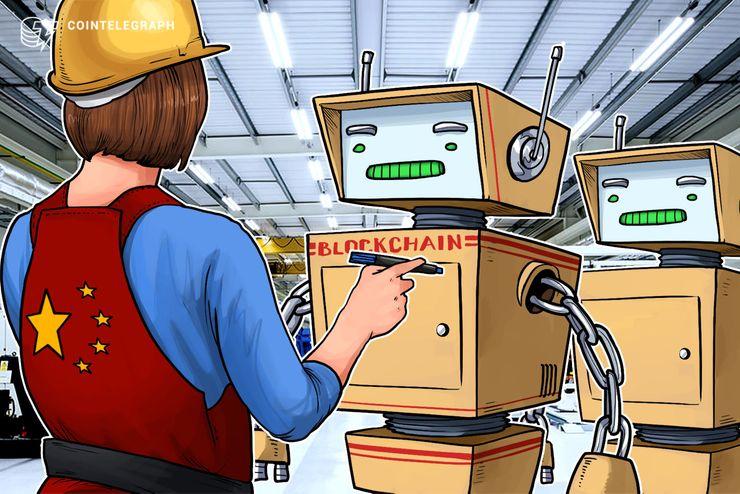 Cuarta Bolsa de Valores más grande del mundo considera uso de Blockchain en transacciones de valores