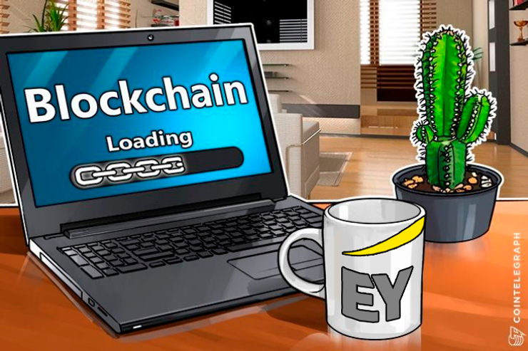 EY Launches Blockchain-based Platform for Autonomous Vehicle Fleet Management
