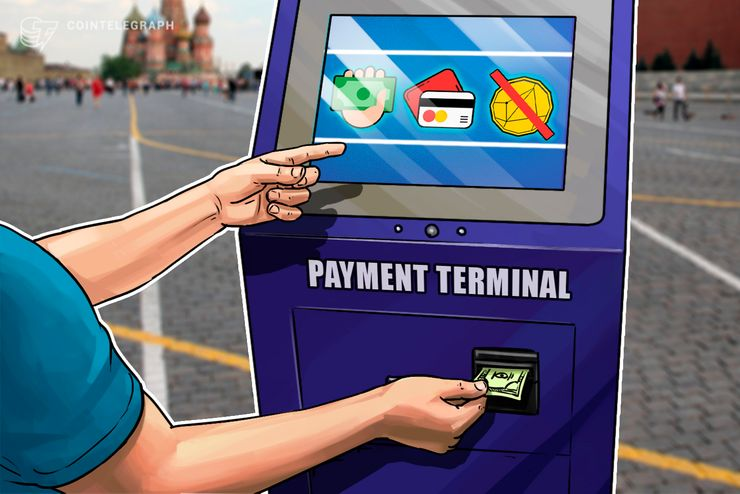 Cryptocurrency Not Yet Usable as Money, Russian Rating Agency Concludes