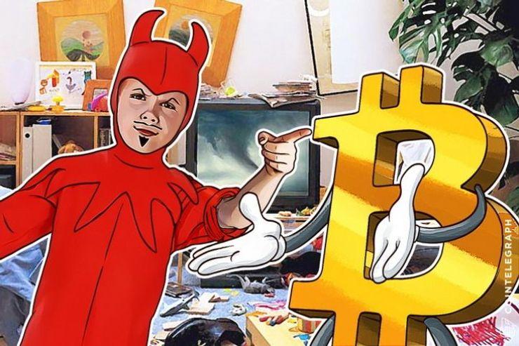 """Operador de """"Bitcoin Store"""" perdió $40 millones en inversión: Informe"""