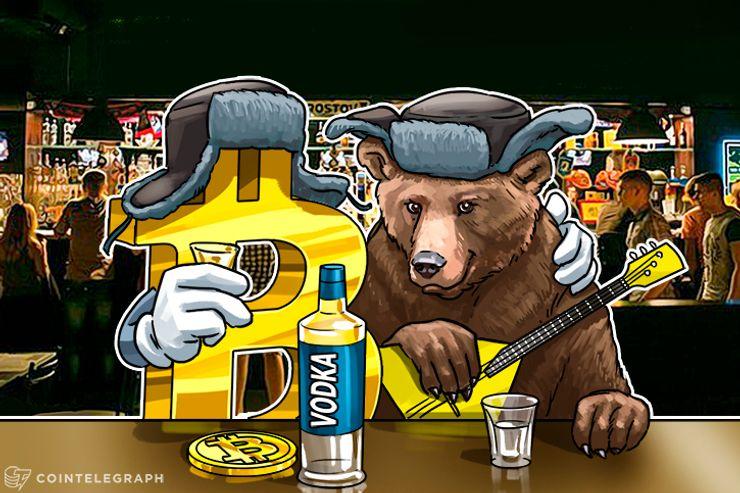 Empresario ruso registra patentes Bitcoin y Ethereum para vodka