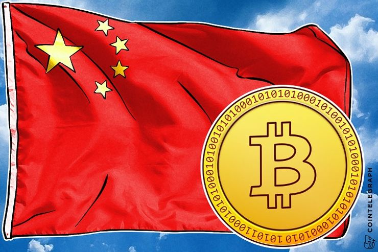 In a Boost to Bitcoin, Study Shows Chinese Consumers Need More Financial Services