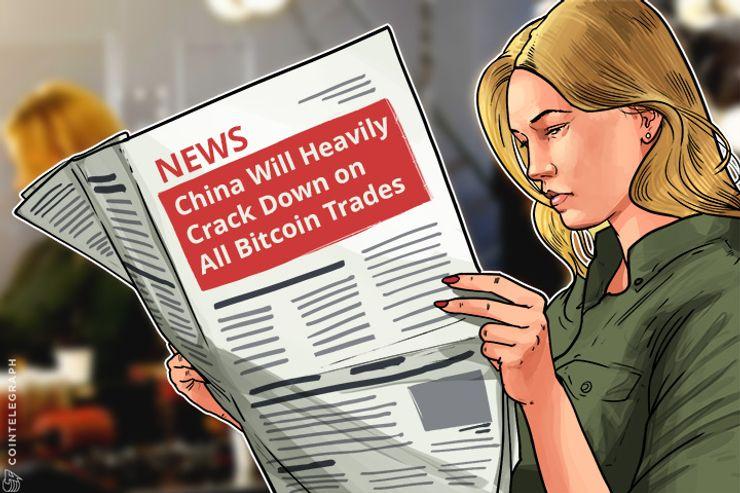 China cairá furiosamento sobre todos os negócios em Bitcoin