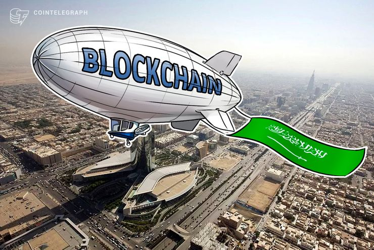 Saudi Arabian Communications Ministry Hosts 'Blockchain Bootcamp' With ConsenSys
