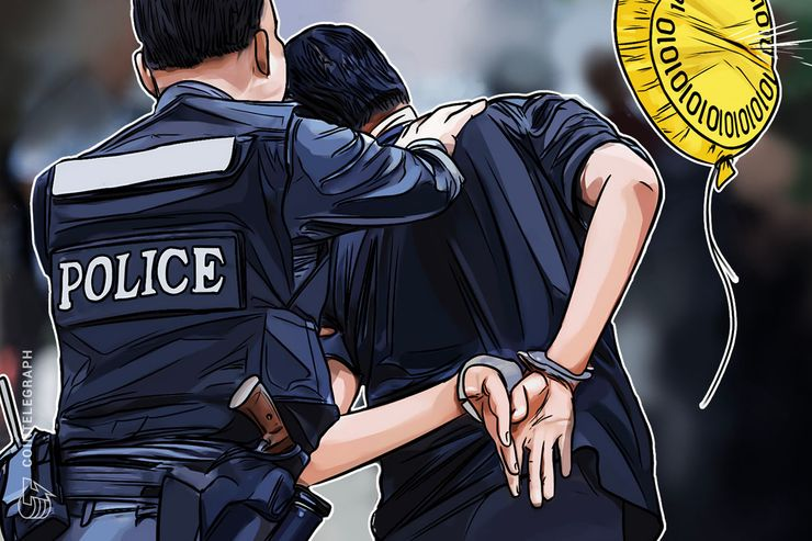 Japanese Police Arrest 12 Men For Allegedly Buying $1.7 Mln In Bitcoin With Fake Fiat