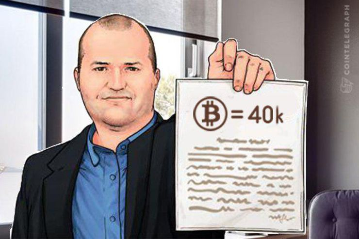 """""""ليو كلاسن"""" من """"بيتكوين فاونديشن"""": بيتكوين سوف تصل إلى ٤٠٠٠٠ دولار، و٩٠٪ من العملات البديلة ستفشل"""