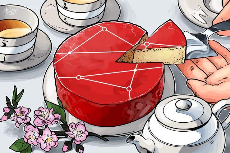 LINE startet im Juli eigene Krypto-Börse für Nutzer außerhalb Japans und der USA