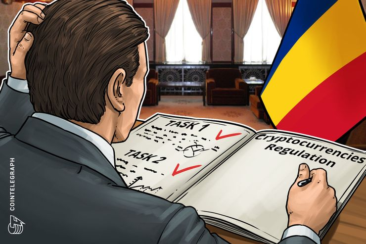 Romania Releases Draft Bill Regulating the Issuance of Digital Currency