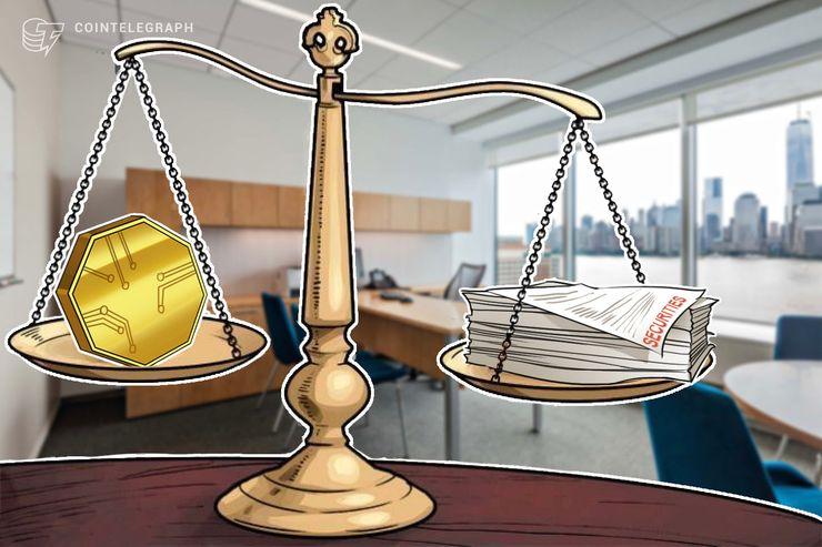 BIZ: Kryptowährungen sollten als Wertpapiere betrachtet werden