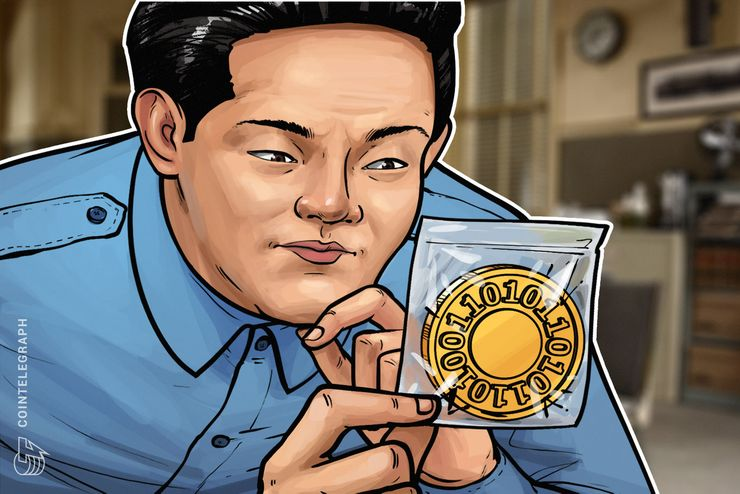 S. Korea's Largest Crypto Exchange Upbit Investigated By Police, Markets React