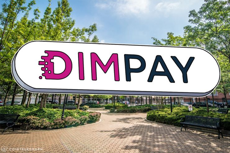 DIMPAY's Pre-ICO Has Started! - The Future of Decentralized Cryptocurrency Payments