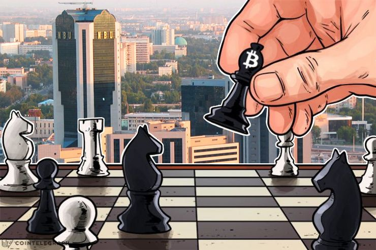 أوزبكستان سوف تعمل على 'تنظيم' العملات الرقمية بعد سبتمبر ٢٠١٨