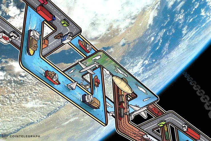 Industrie 4.0: DXC Technology und Contractus stellen dezentrales Netzwerk auf Basis von Blockchain vor