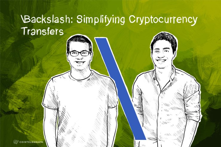 \Backslash: Simplifying Cryptocurrency Transfers