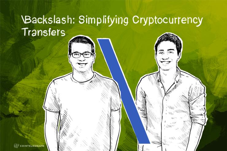 \Backslash: Simplifying Cryptocurrency Transfers