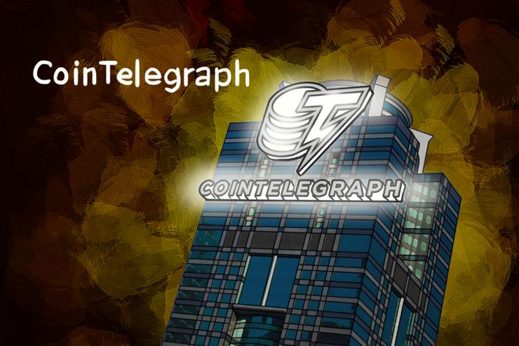 Cointelegraph: Advertise for Bitcoin