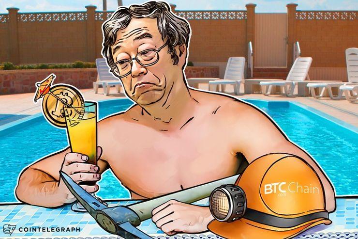 Bitcoin Mining with Zero Fee: BTC.com Joins Mining Pool Race
