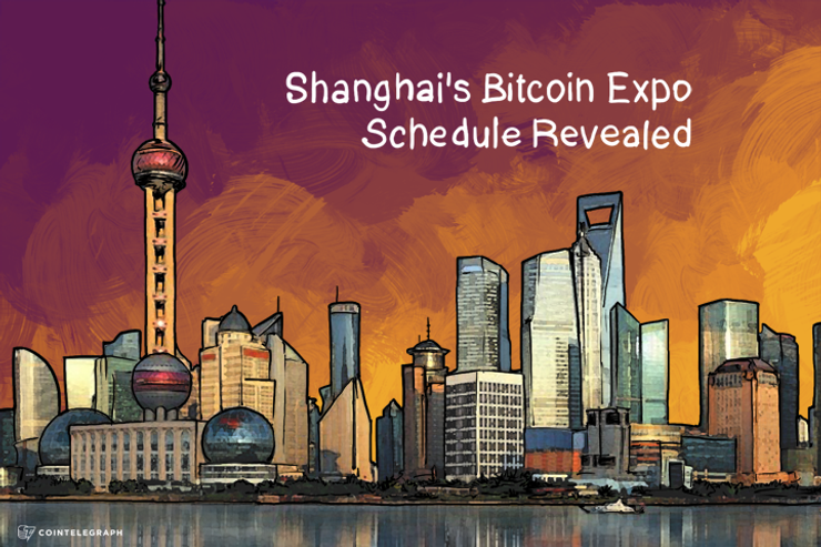 Shanghai's Bitcoin Expo 2014 Schedule Revealed