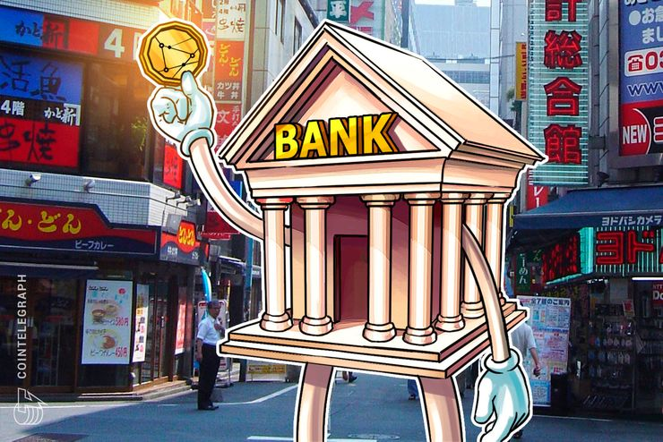 Japan: Nomura Bank Announces Crypto Custody Solution For Institutional Investors