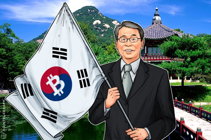 South Korea IoT Insurance Scheme Gets Government Backing