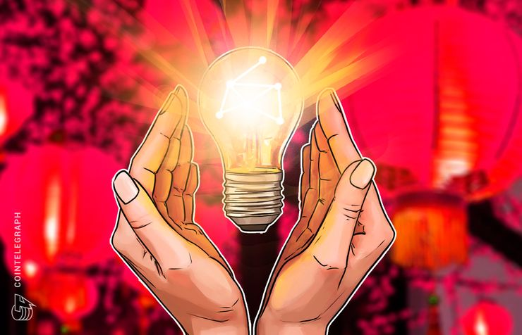 Chinese Central Bank Develops Blockchain System to Digitize Paper Checks