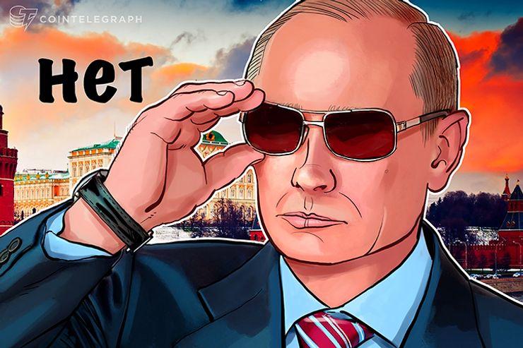 仮想通貨の儲けを自慢していたブロガー、縛られ約5000万円奪われる【ロシア】