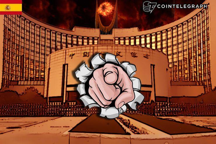 Banco Popular de China se reúne con las principales bolsas de bitcoin del país