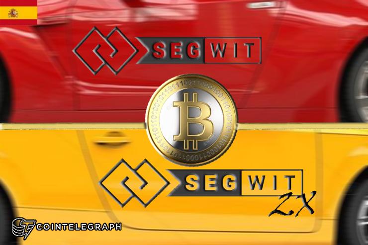 Segwit y Segwit2x, truco o trato